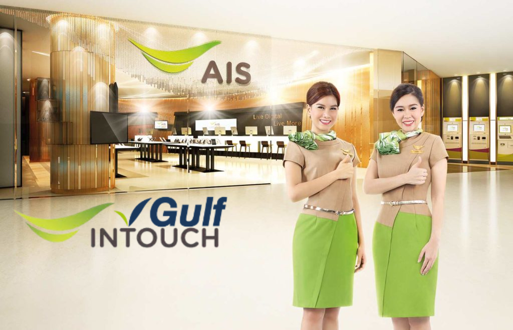 Gulf Energy bids for Temasek's Intouch