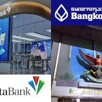 Bangkok Bank seeks long term relationship with Indonesia via Permata Bank