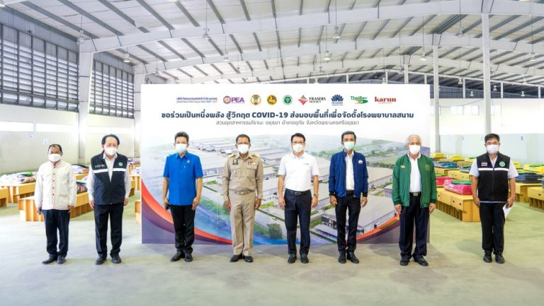 FPIT and Rojana Industrial Park prepare more field hospitals